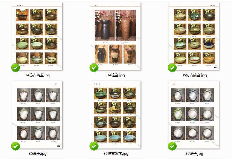 3TENPFK2EG486__ALI Brochure - shengjiang  ceramic  factory   porcelain art hand basin wash sink