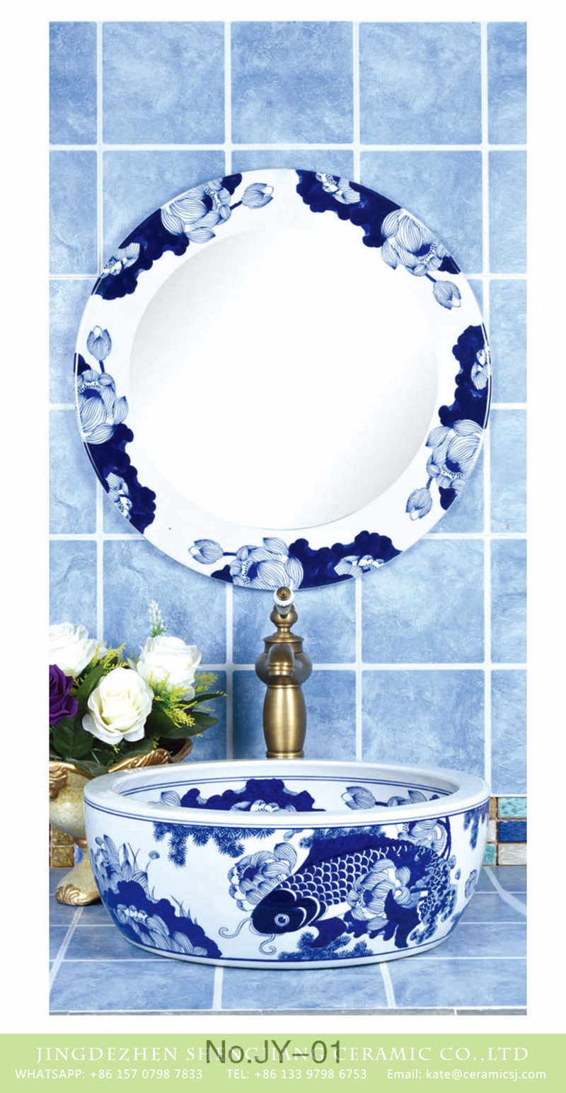 SJJY-01-2青花台盆_03-1 Jingdezhen Shengjiang factory produce blue and white ceramic with fish pattern wash basin - shengjiang  ceramic  factory   porcelain art hand basin wash sink