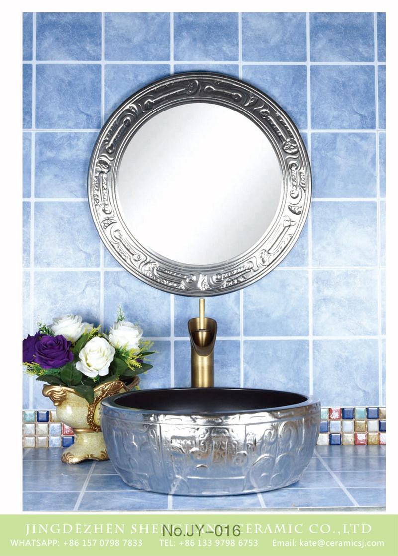 SJJY-016-48金银台盆_07 Shengjiang factory produce high quality ceramic silver color wash sink - shengjiang  ceramic  factory   porcelain art hand basin wash sink