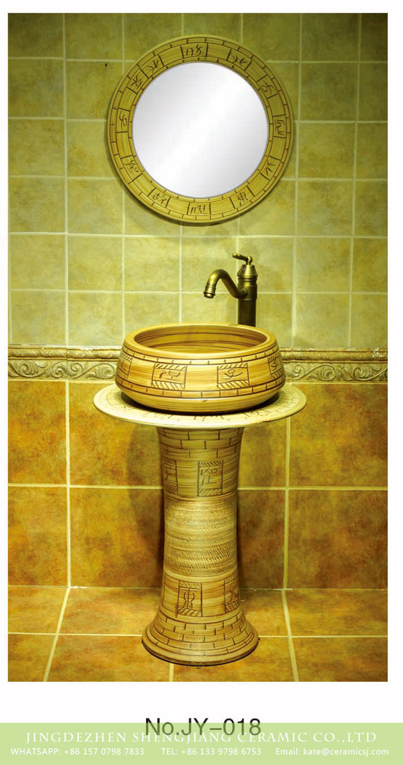 SJJY-018-68立柱盆_04 China traditional style ceramic wood color with special pattern pedestal basin - shengjiang  ceramic  factory   porcelain art hand basin wash sink