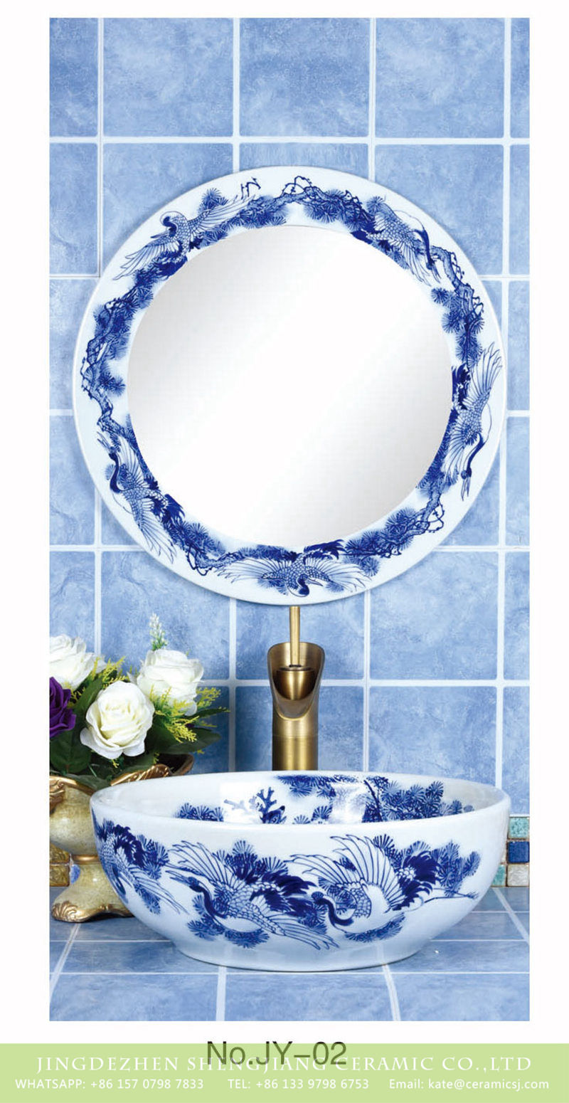 SJJY-02-2青花台盆_09 Chinese traditional blue and white ceramic with beautiful red-crowned cranes pattern wash sink - shengjiang  ceramic  factory   porcelain art hand basin wash sink