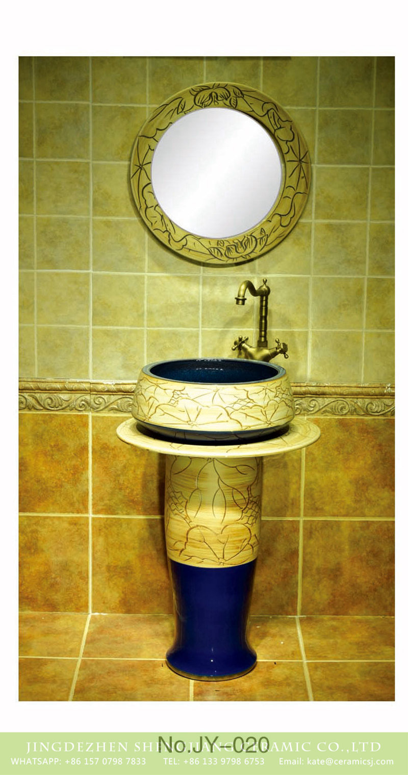 SJJY-020-68立柱盆_07 Hot sale hand caved beautiful pattern new product pedestal basin - shengjiang  ceramic  factory   porcelain art hand basin wash sink