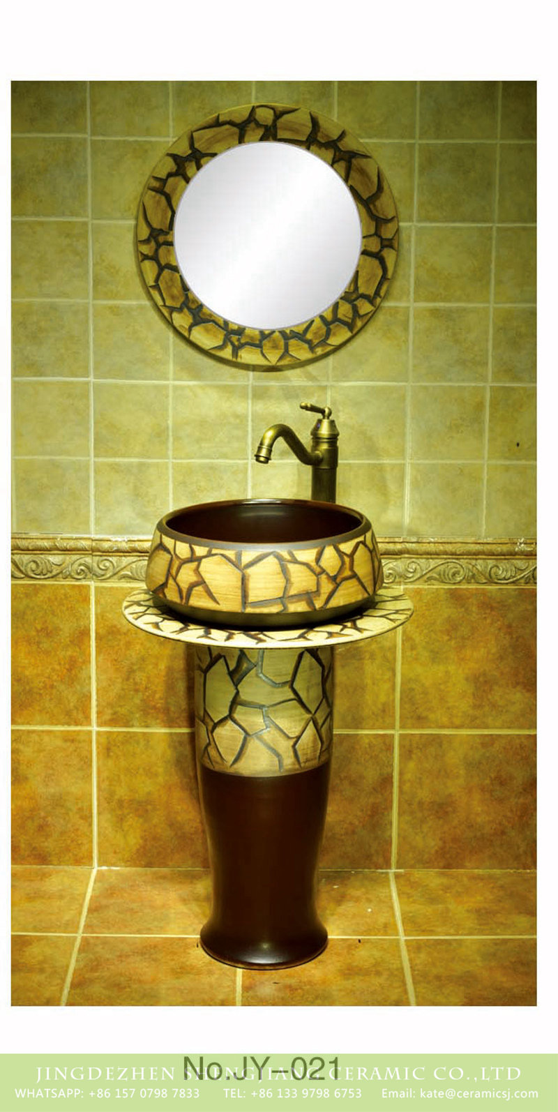 SJJY-021-68立柱盆_08 China modern style hand craft brown and wood color one piece - shengjiang  ceramic  factory   porcelain art hand basin wash sink