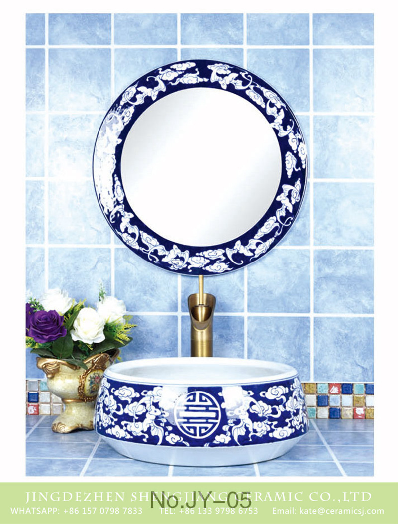 SJJY-05-2青花台盆_07 Shengjiang factory produce Chinese style blue and white ceramic with embossed auspicious clouds surface lavabo - shengjiang  ceramic  factory   porcelain art hand basin wash sink