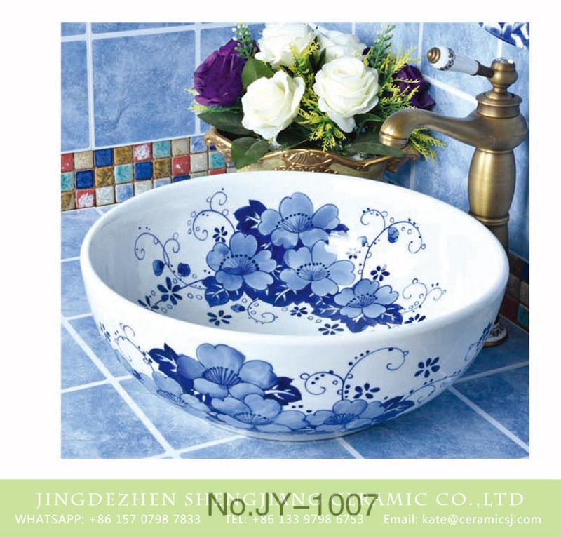 SJJY-1007-6青花台盘_10 Jingdezhen wholesale art ceramic toilet basin     SJJY-1007-6 - shengjiang  ceramic  factory   porcelain art hand basin wash sink