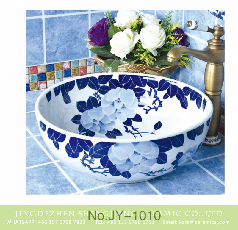 SJJY-1010-6青花台盘_13 Jingdezhen high quality hot sale with flowers pattern wash basin      SJJY-1010-6 - shengjiang  ceramic  factory   porcelain art hand basin wash sink