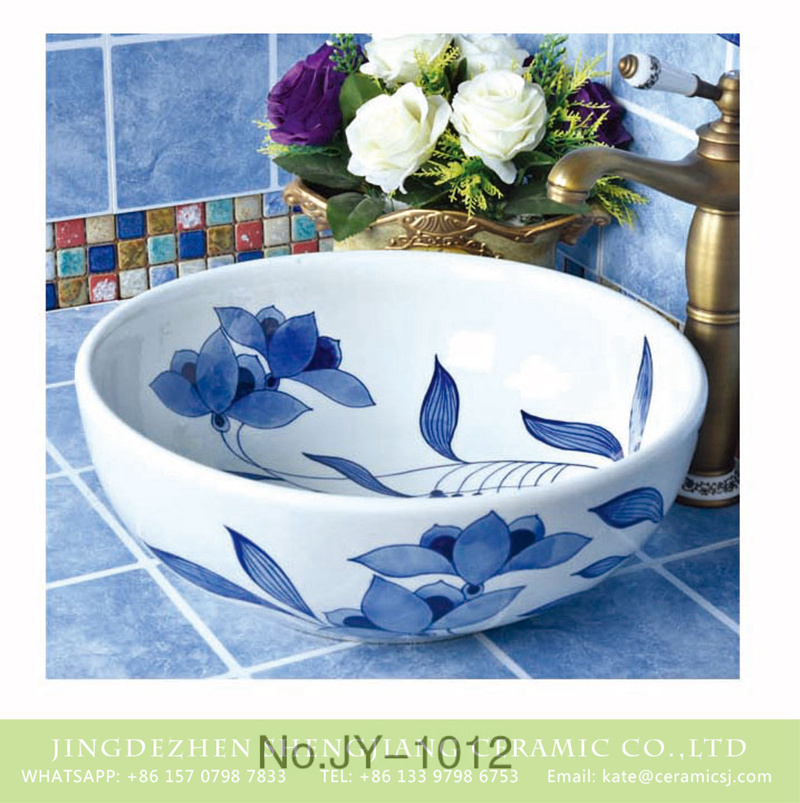 SJJY-1012-6青花台盘_15 China traditional concise design wash basin       SJJY-1012-6 - shengjiang  ceramic  factory   porcelain art hand basin wash sink