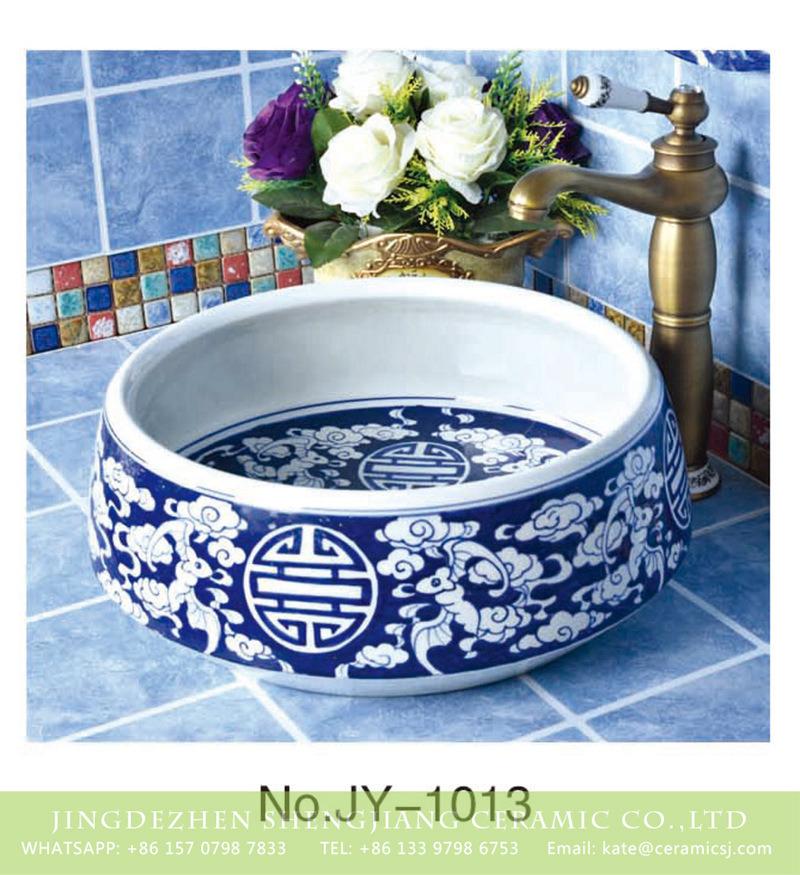 SJJY-1013-7青花台盘_03 Jingdezhen embossed auspicious clouds surface blue and white durable ceramic art basin     SJJY-1013-7 - shengjiang  ceramic  factory   porcelain art hand basin wash sink