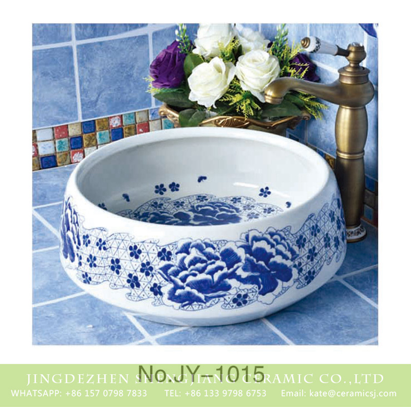 SJJY-1015-7青花台盘_05 Made in China durable ceramic with beautiful pattern       SJJY-1015-7 - shengjiang  ceramic  factory   porcelain art hand basin wash sink