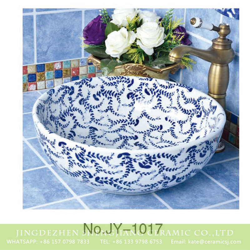 SJJY-1017-7青花台盘_08 Hot sale new product with beautiful catkin pattern toilet basin       SJJY-1017-7 - shengjiang  ceramic  factory   porcelain art hand basin wash sink