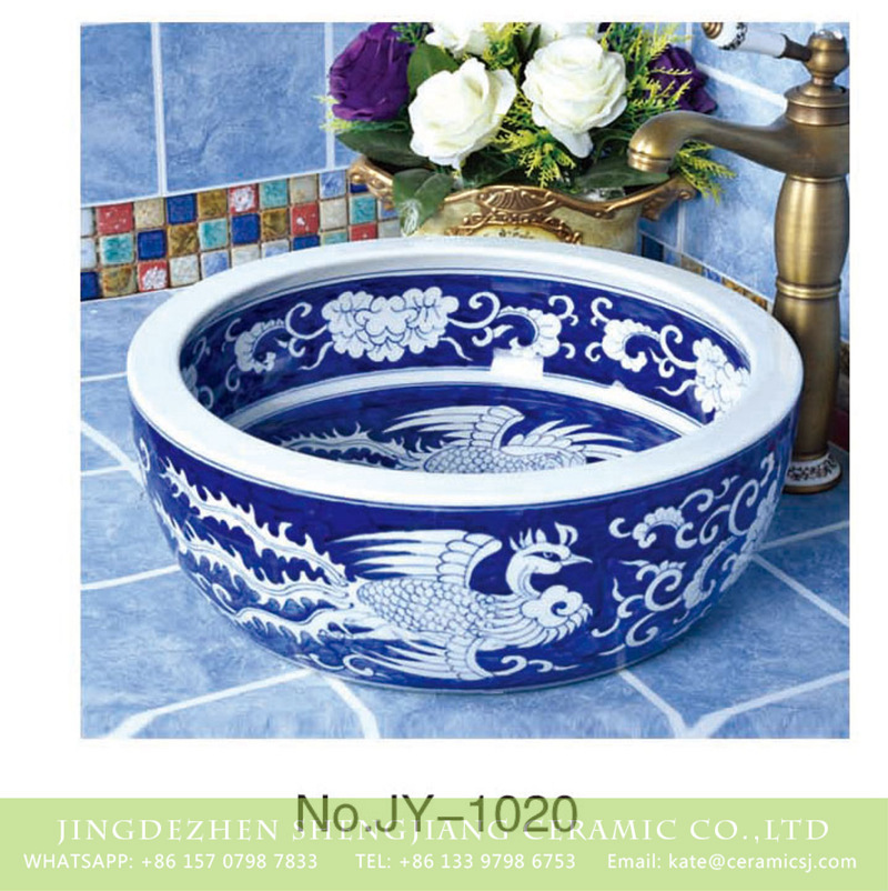 SJJY-1020-7青花台盘_11 Hot sale new product phoenix and clouds pattern toilet basin      SJJY-1020-7 - shengjiang  ceramic  factory   porcelain art hand basin wash sink