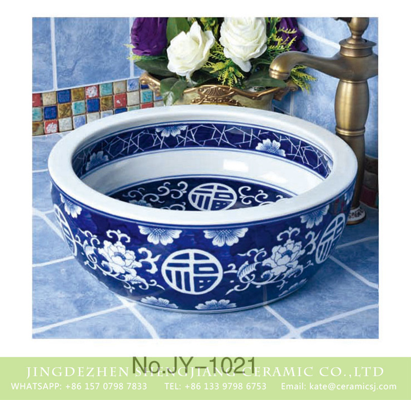 SJJY-1021-7青花台盘_12 China traditional blue and white ceramic with flowers pattern sanitary ware         SJJY-1021-7 - shengjiang  ceramic  factory   porcelain art hand basin wash sink
