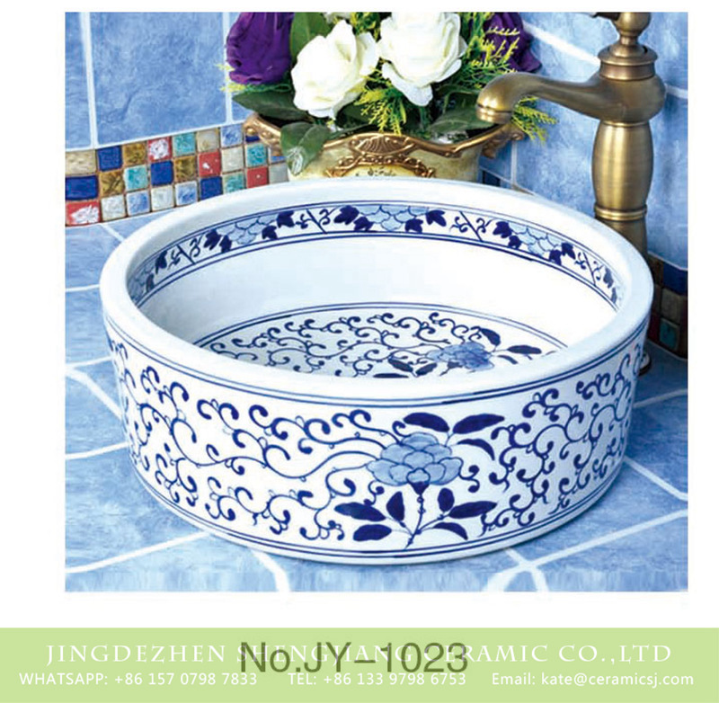 SJJY-1023-7青花台盘_14 Shengjiang factory produce art durable wash hand basin       SJJY-1023-7 - shengjiang  ceramic  factory   porcelain art hand basin wash sink