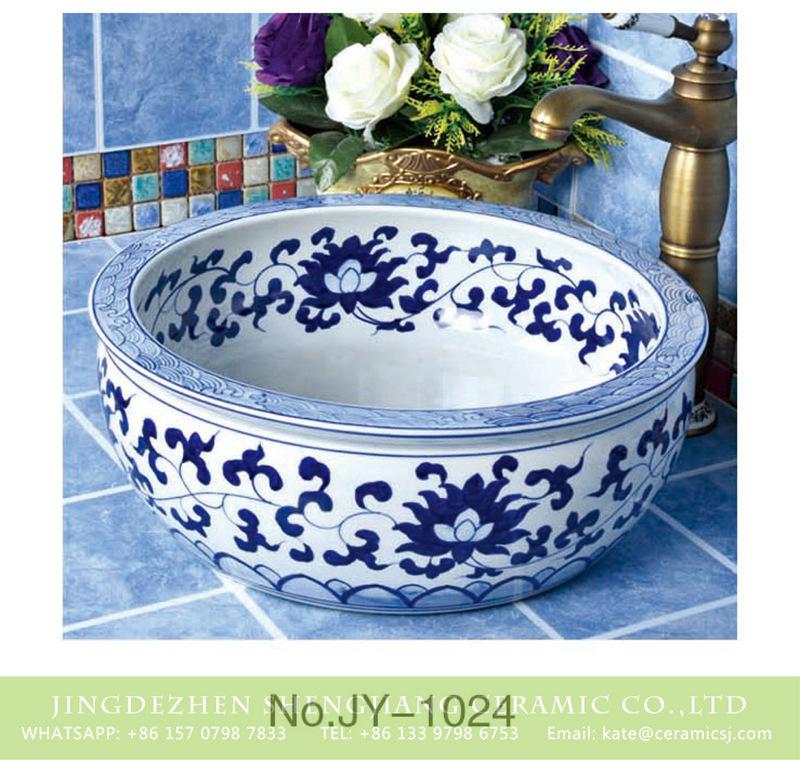 SJJY-1024-7青花台盘_15 Jingdezhen wholesale blue and white art wash basin      SJJY-1024-7 - shengjiang  ceramic  factory   porcelain art hand basin wash sink