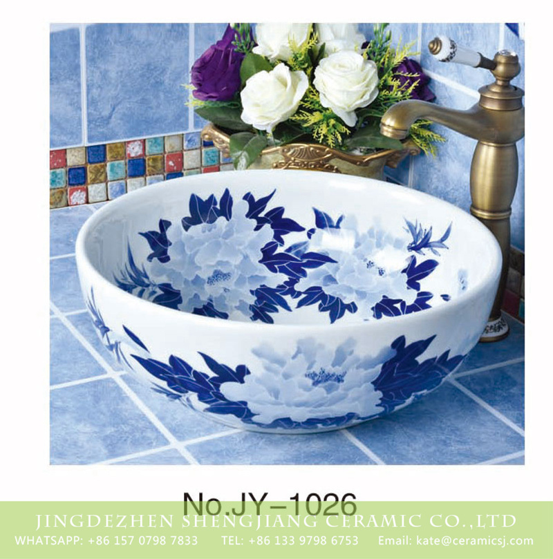 SJJY-1026-9青花台盘_04 Fancy ceramic product with beautiful peony pattern toilet basin     SJJY-1026-9 - shengjiang  ceramic  factory   porcelain art hand basin wash sink
