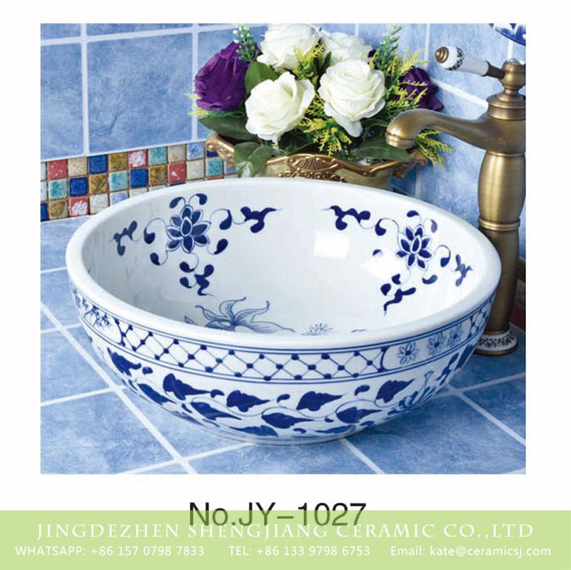 SJJY-1027-9青花台盘_05 Shengjiang wholesale hand paint decorative pattern design toilet basin     SJJY-1027-9 - shengjiang  ceramic  factory   porcelain art hand basin wash sink