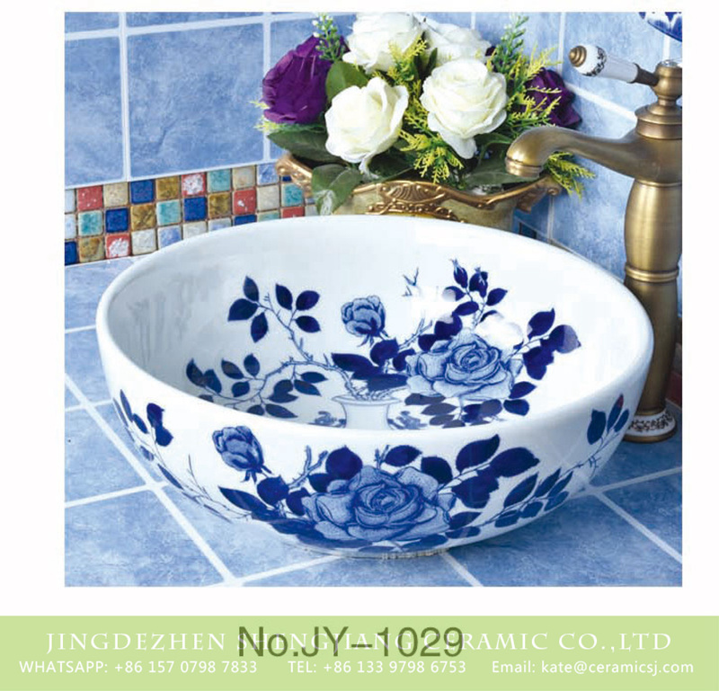 SJJY-1029-9青花台盘_08 China traditional durable blue and white art wash sink     SJJY-1029-9 - shengjiang  ceramic  factory   porcelain art hand basin wash sink