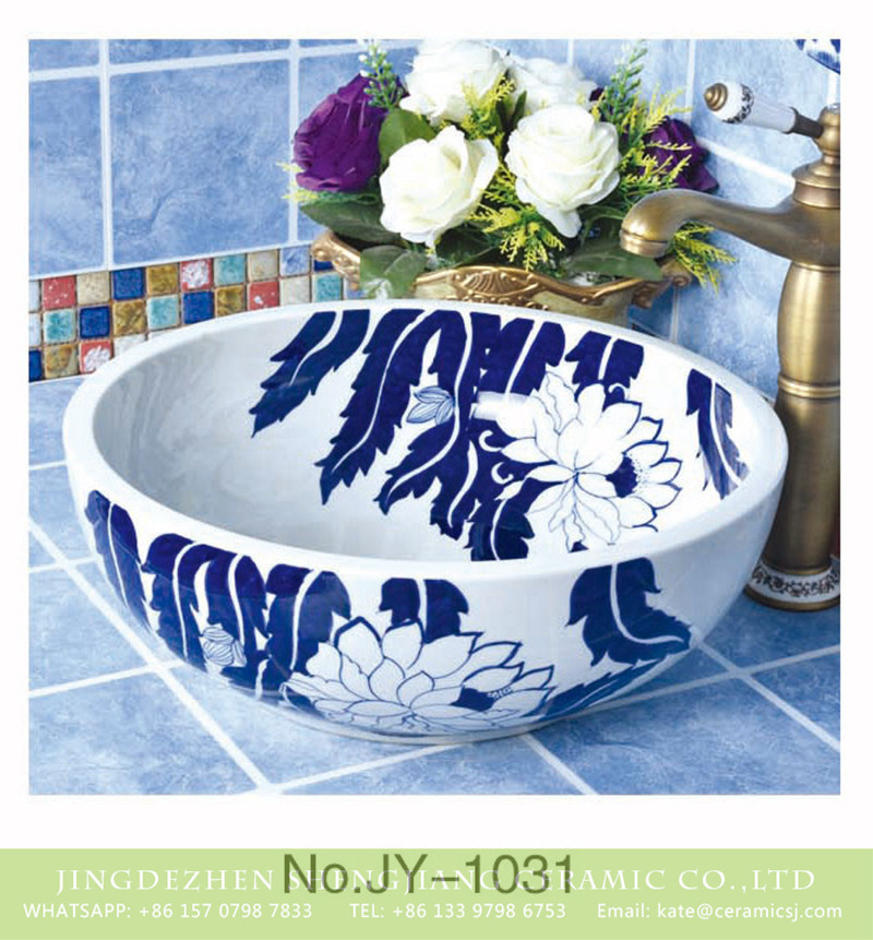 SJJY-1031-9青花台盘_10 Shengjiang factory hot sale new product art ceramic sink    SJJY-1031-9 - shengjiang  ceramic  factory   porcelain art hand basin wash sink