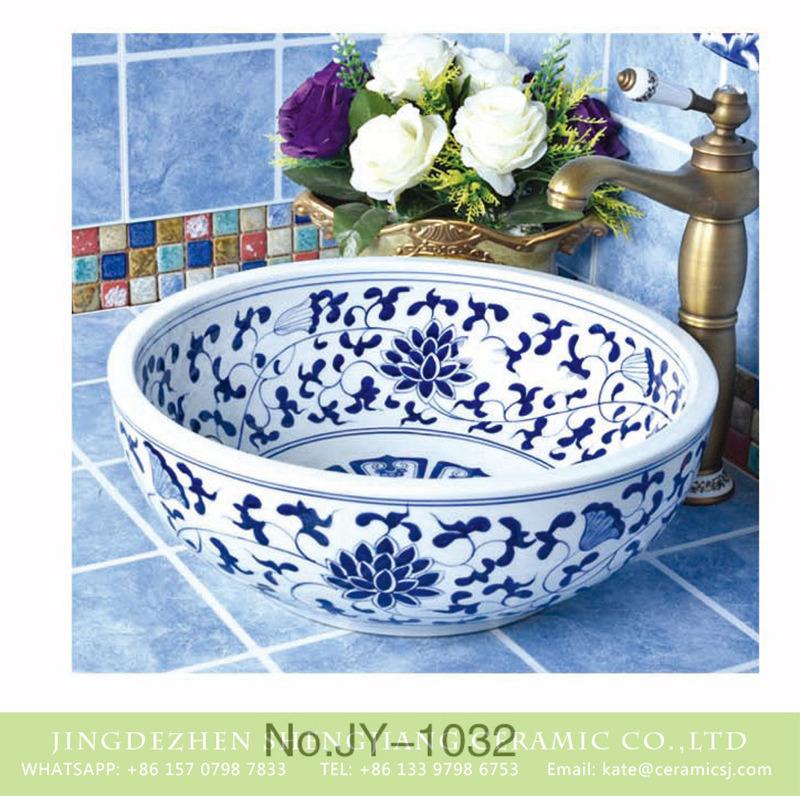 SJJY-1032-9青花台盘_11 Shengjiang factory wholesale price durable art wash basin      SJJY-1032-9 - shengjiang  ceramic  factory   porcelain art hand basin wash sink