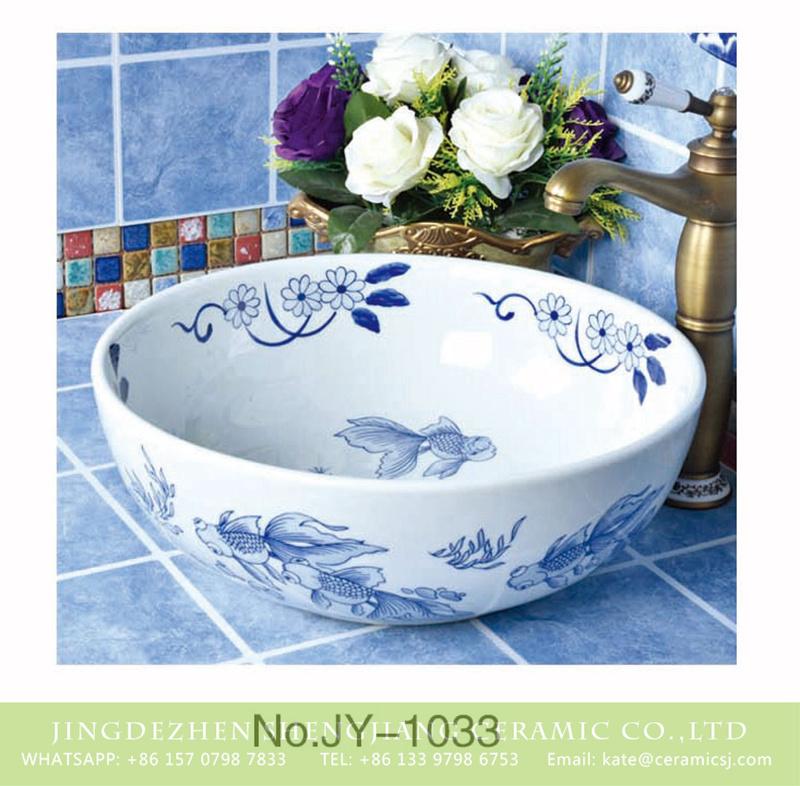 SJJY-1033-9青花台盘_12 Hot sale high quality ceramic with goldfish design lavabo     SJJY-1033-9 - shengjiang  ceramic  factory   porcelain art hand basin wash sink