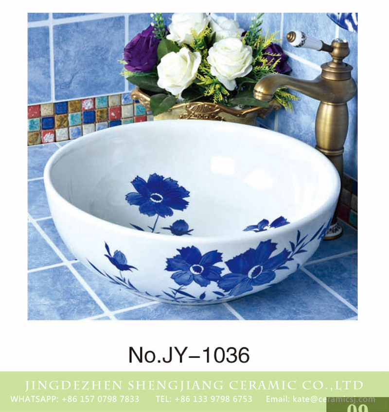 SJJY-1036-9青花台盘_15 Porcelain capital of China produce pure white ceramic with blue flowers pattern wash sink     SJJY-1036-9 - shengjiang  ceramic  factory   porcelain art hand basin wash sink
