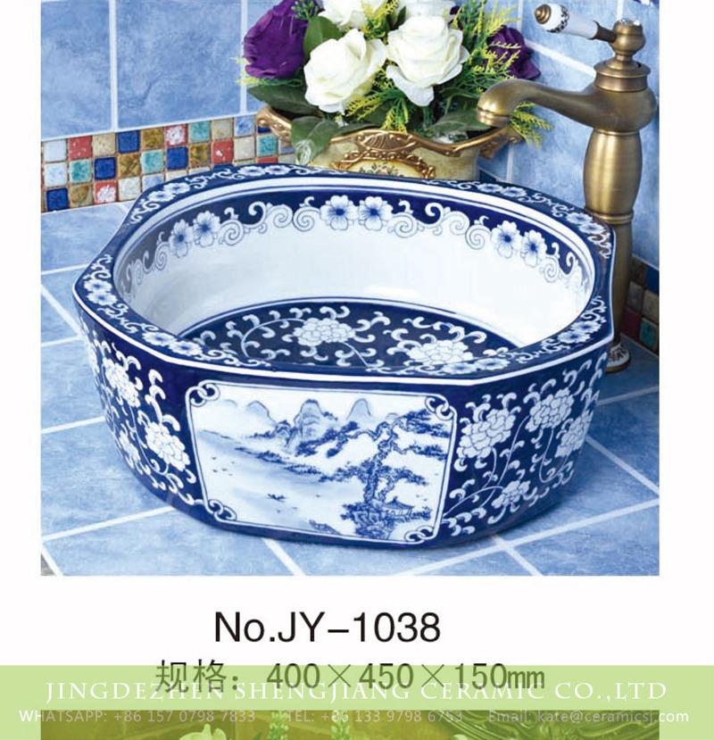 SJJY-1038-12仿古四方盆_04 China fancy ceramic product blue and white ceramic octagonal shape wash sink    SJJY-1038-12 - shengjiang  ceramic  factory   porcelain art hand basin wash sink