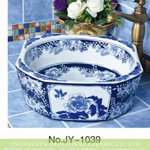 Shengjiang factory produce high quality blue and white octagonal shape sanitary ware      SJJY-1039-12