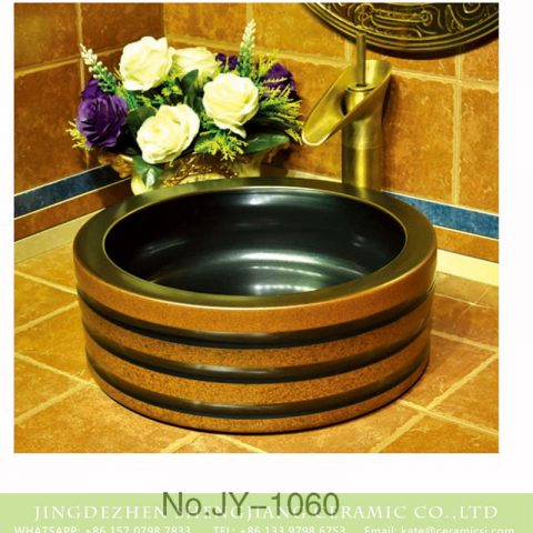 China art ceramic hand carved thick brown color edge sanitary ware    SJJY-1060-13