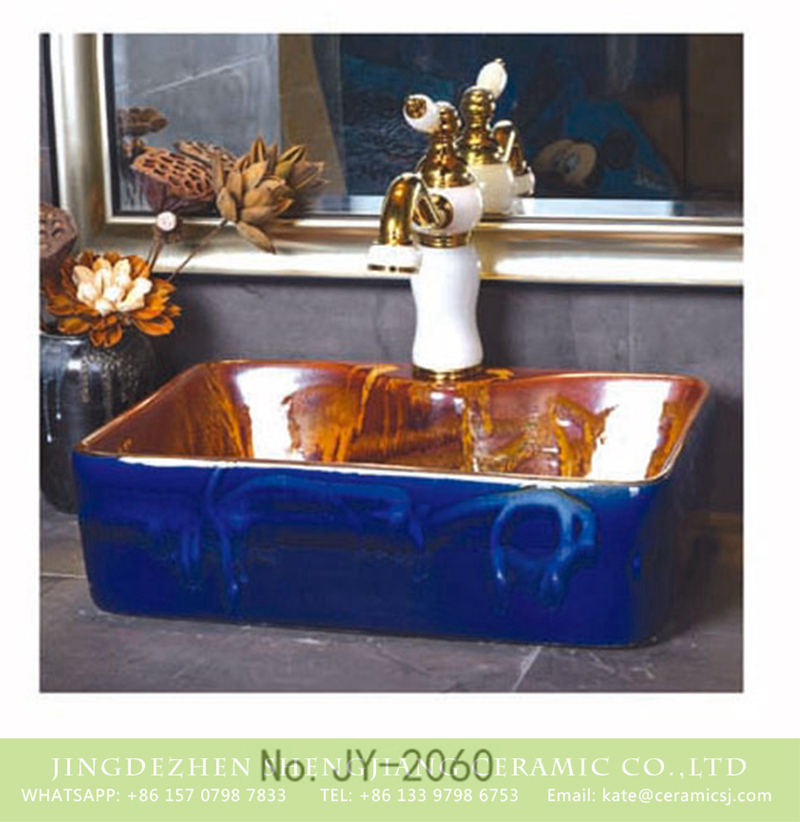 SJJY-1060-8有孔四方台盆_13 Jingdezhen factory produce durable brown wall and blue smooth surface square sink    SJJY-1060-8 - shengjiang  ceramic  factory   porcelain art hand basin wash sink