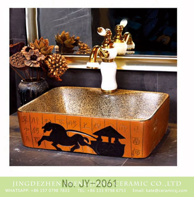 SJJY-1061-8有孔四方台盆_14 Shengjiang factory antique ceramic hand carved Chinese characters art basin    SJJY-1061-8 - shengjiang  ceramic  factory   porcelain art hand basin wash sink