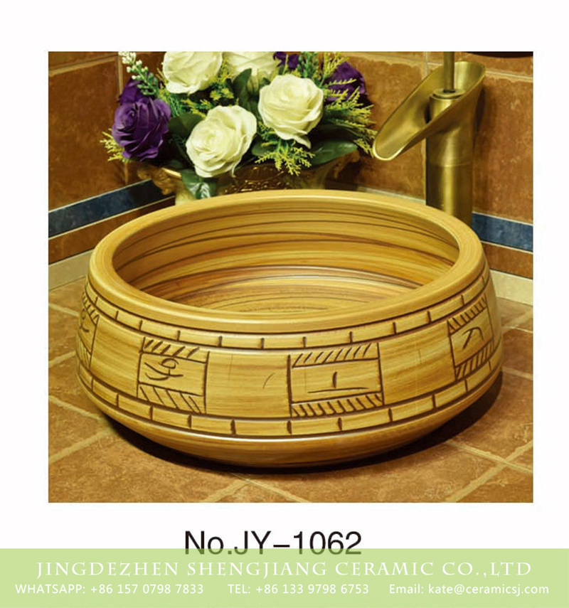 SJJY-1062-14仿古聚宝盆_04 Hot sale product hand carved Chinese character wash sink    SJJY-1062-14 - shengjiang  ceramic  factory   porcelain art hand basin wash sink