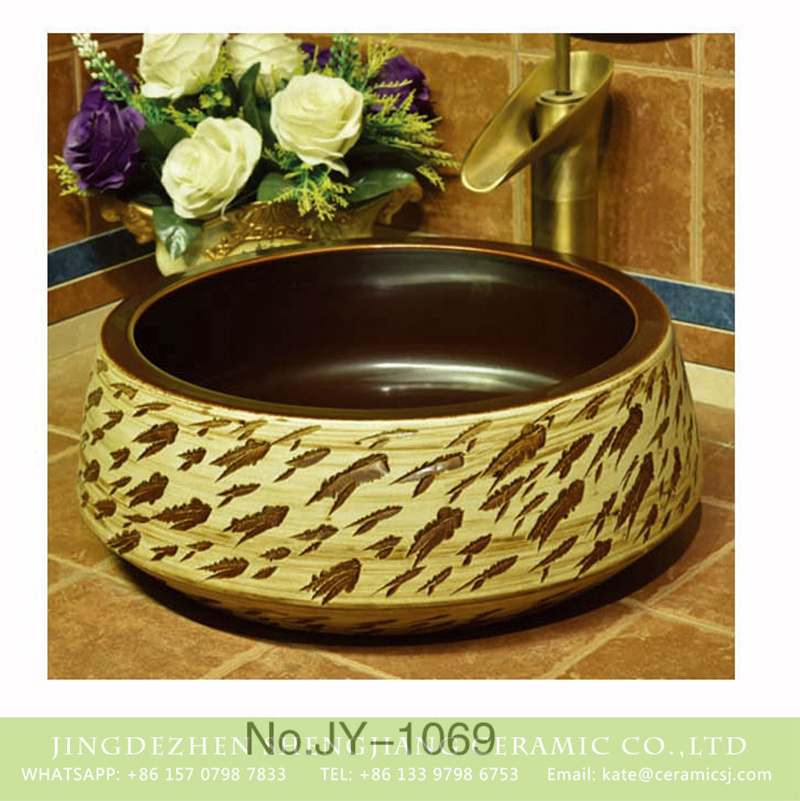 SJJY-1069-14仿古聚宝盆_12 Made in China brown wall and hand carved art pattern surface vanity basin    SJJY-1069-14 - shengjiang  ceramic  factory   porcelain art hand basin wash sink