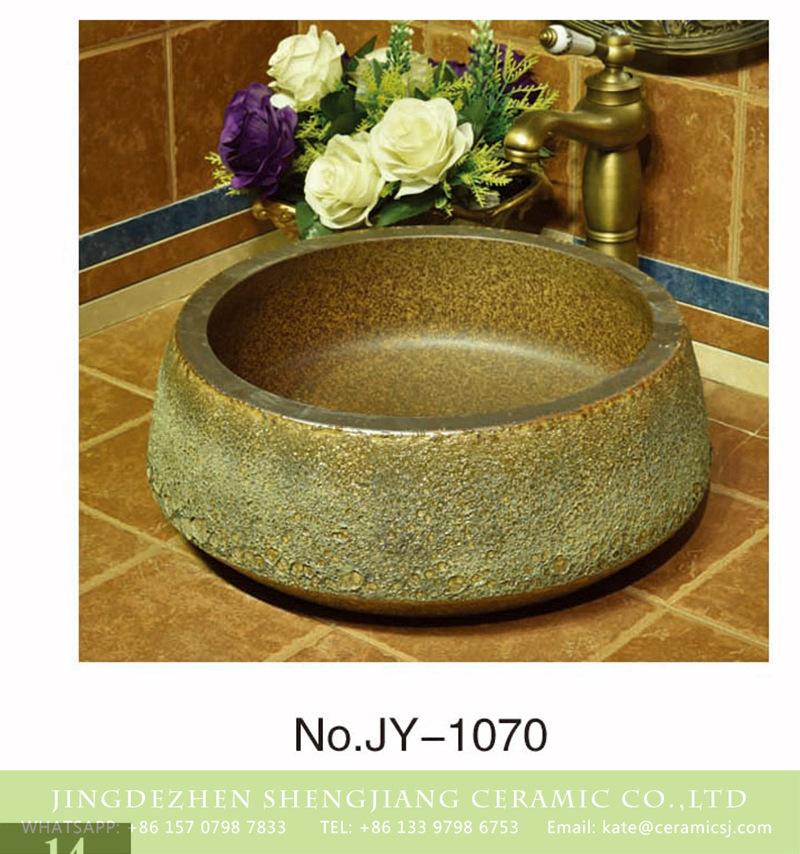SJJY-1070-14仿古聚宝盆_13 Made in Jingdezhen high quality ceramic dark color wash basin     SJJY-1070-14 - shengjiang  ceramic  factory   porcelain art hand basin wash sink