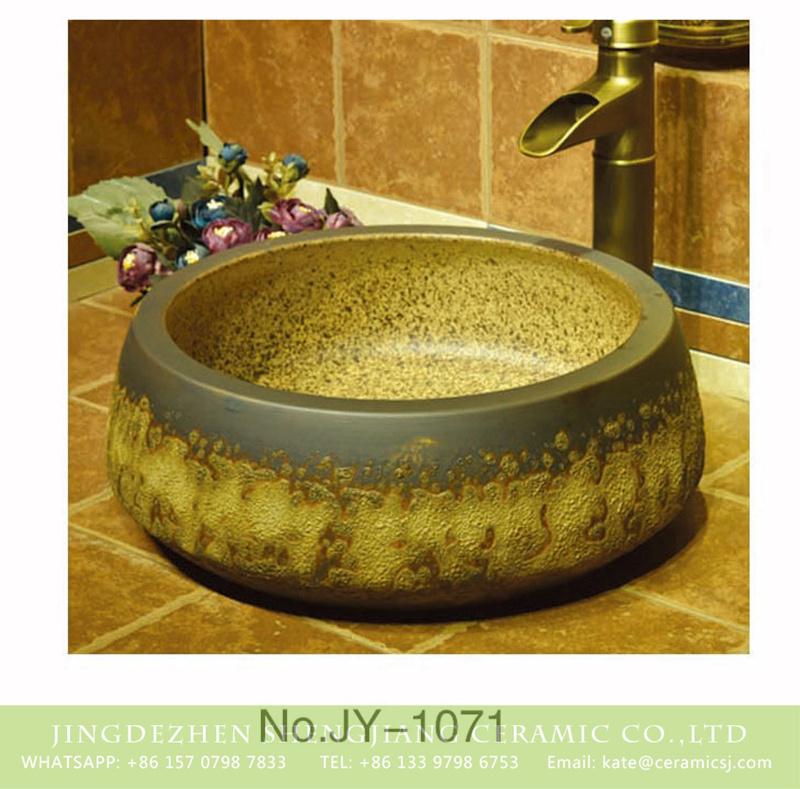 SJJY-1071-14仿古聚宝盆_14 Chinese modern new style art basin      SJJY-1071-14 - shengjiang  ceramic  factory   porcelain art hand basin wash sink