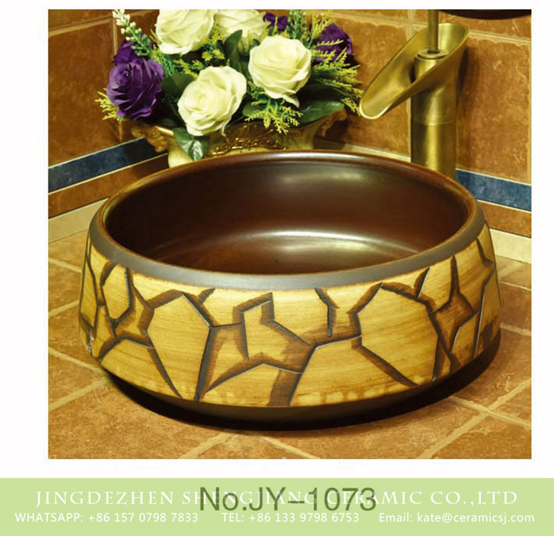 SJJY-1073-15仿古聚宝盆_03 Hand carved artistic irregular pattern surface and brown color wall wash sink     SJJY-1073-15 - shengjiang  ceramic  factory   porcelain art hand basin wash sink