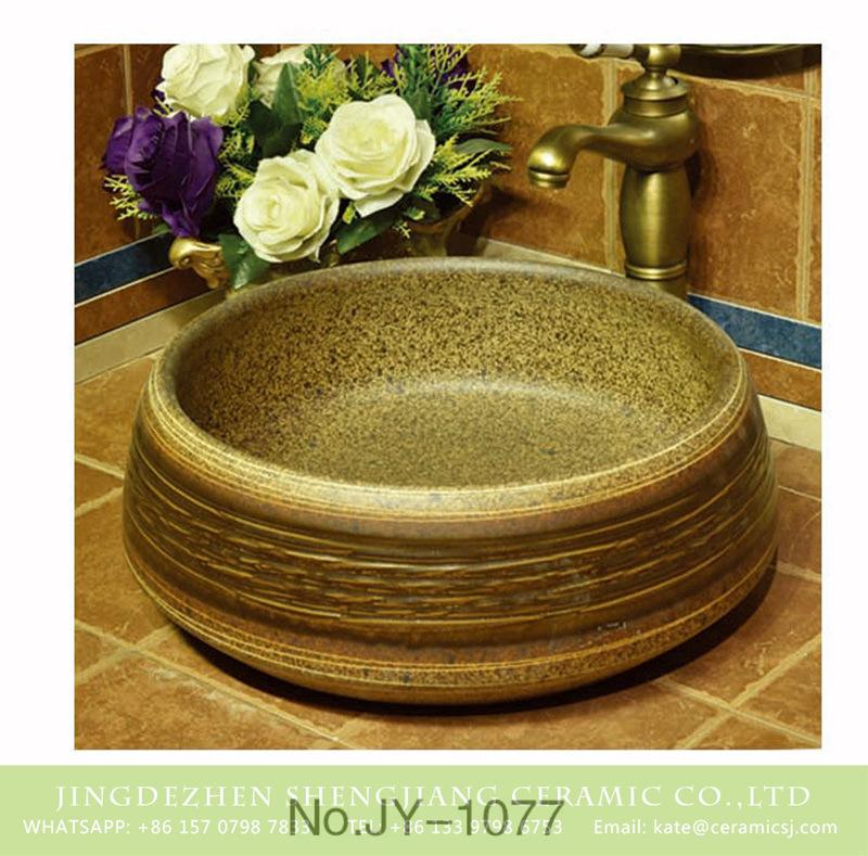 SJJY-1077-15仿古聚宝盆_10 Made in Jingdezhen durable imitating marble ceramic sink     SJJY-1077-15 - shengjiang  ceramic  factory   porcelain art hand basin wash sink