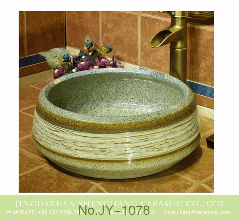 SJJY-1078-15仿古聚宝盆_11 Hot new product light color high gloss wash sink   SJJY-1078-15 - shengjiang  ceramic  factory   porcelain art hand basin wash sink