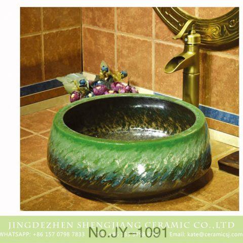 Shengjiang factory direct wholesalegreen color glazed art sink    SJJY-1091-16
