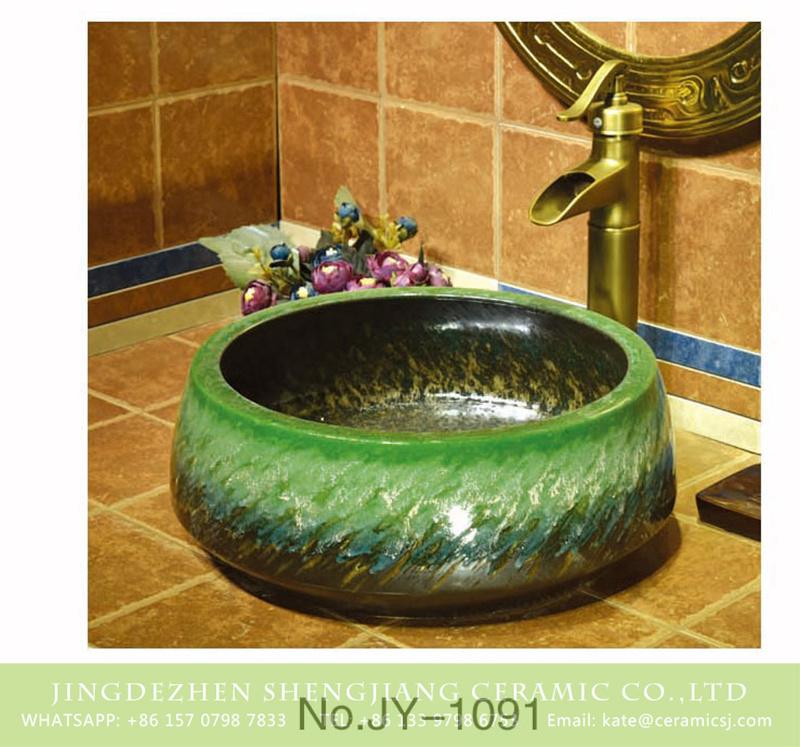 SJJY-1093-16仿古聚宝盆_16 Shengjiang factory direct wholesalegreen color glazed art sink    SJJY-1091-16 - shengjiang  ceramic  factory   porcelain art hand basin wash sink