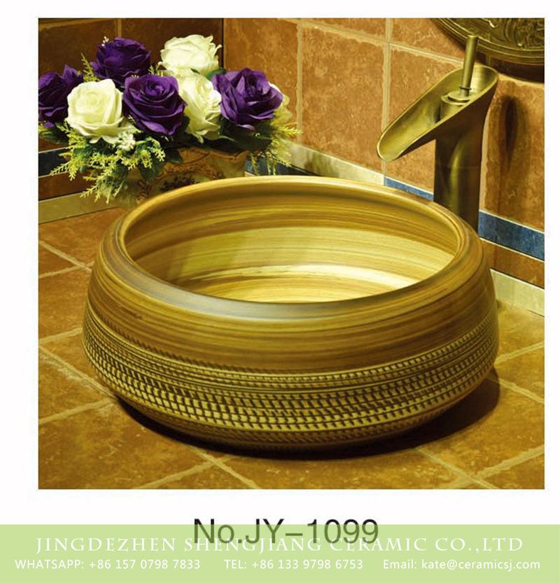 SJJY-1099-17仿古聚宝盆_05 China style hand craft wood surface wash basin    SJJY-1099-17 - shengjiang  ceramic  factory   porcelain art hand basin wash sink