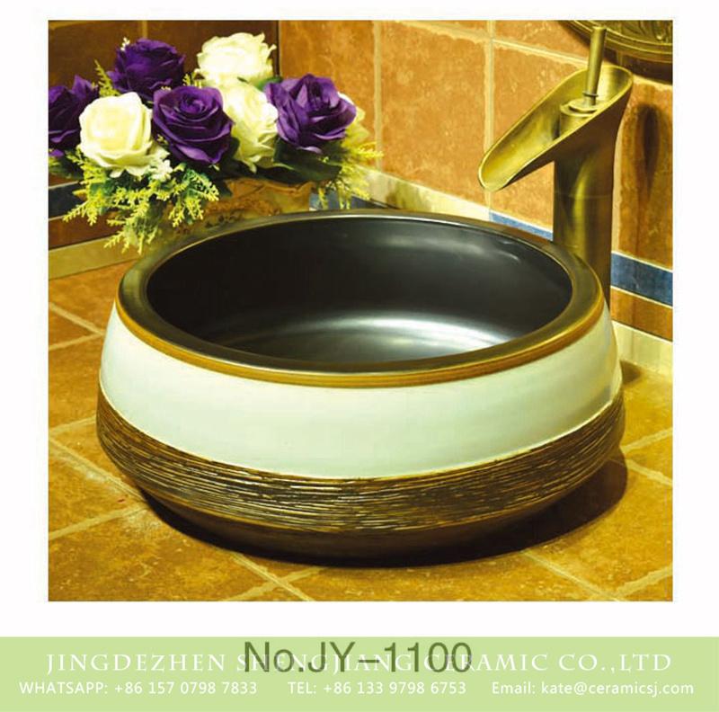 SJJY-1100-17仿古聚宝盆_07-1 Shengjiang factory produce new style black inner wall durable wash hand basin   SJJY-1100-17 - shengjiang  ceramic  factory   porcelain art hand basin wash sink