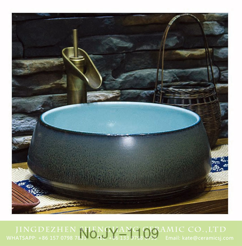 SJJY-1109-18仿古聚宝盆_07 Modern style light blue inner wall and dark color surface wash hand basin    SJJY-1109-18 - shengjiang  ceramic  factory   porcelain art hand basin wash sink