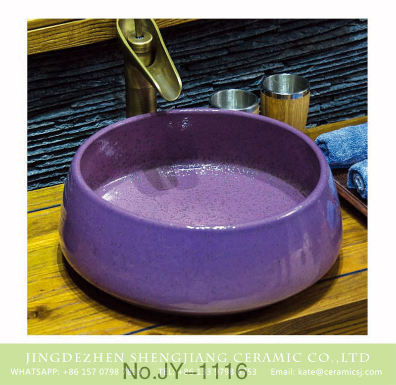 SJJY-1116-18仿古聚宝盆_14 China factory produce durable ceramic violet color beautiful wash hand basin    SJJY-1116-18 - shengjiang  ceramic  factory   porcelain art hand basin wash sink