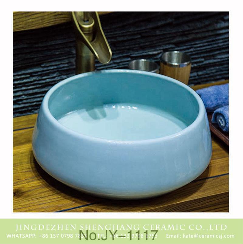 SJJY-1117-18仿古聚宝盆_15 Jingdezhen factory wholesale plain colored durable sanitary ware     SJJY-1117-18 - shengjiang  ceramic  factory   porcelain art hand basin wash sink