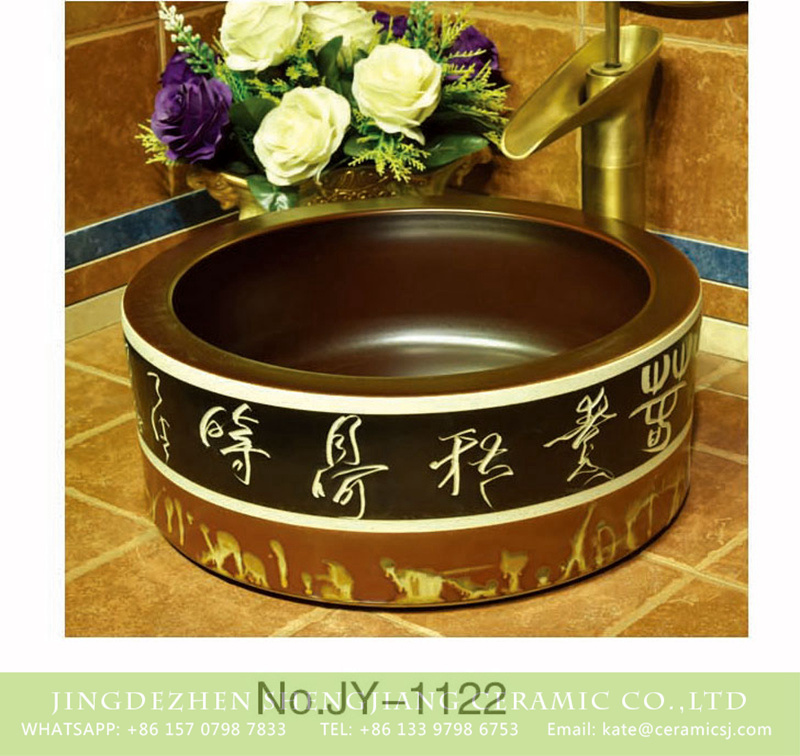 SJJY-1122-20仿古加厚草帽_08 China traditional high quality ceramic with characters pattern wash hand basin     SJJY-1122-20 - shengjiang  ceramic  factory   porcelain art hand basin wash sink