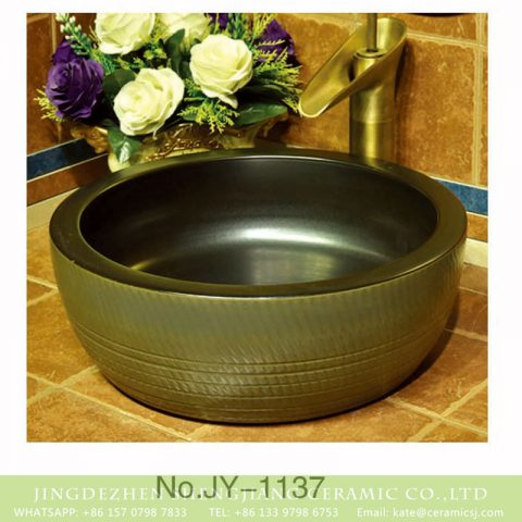 Porcelain city Jingdezhen produce modern style smooth wash sink    SJJY-1137-21