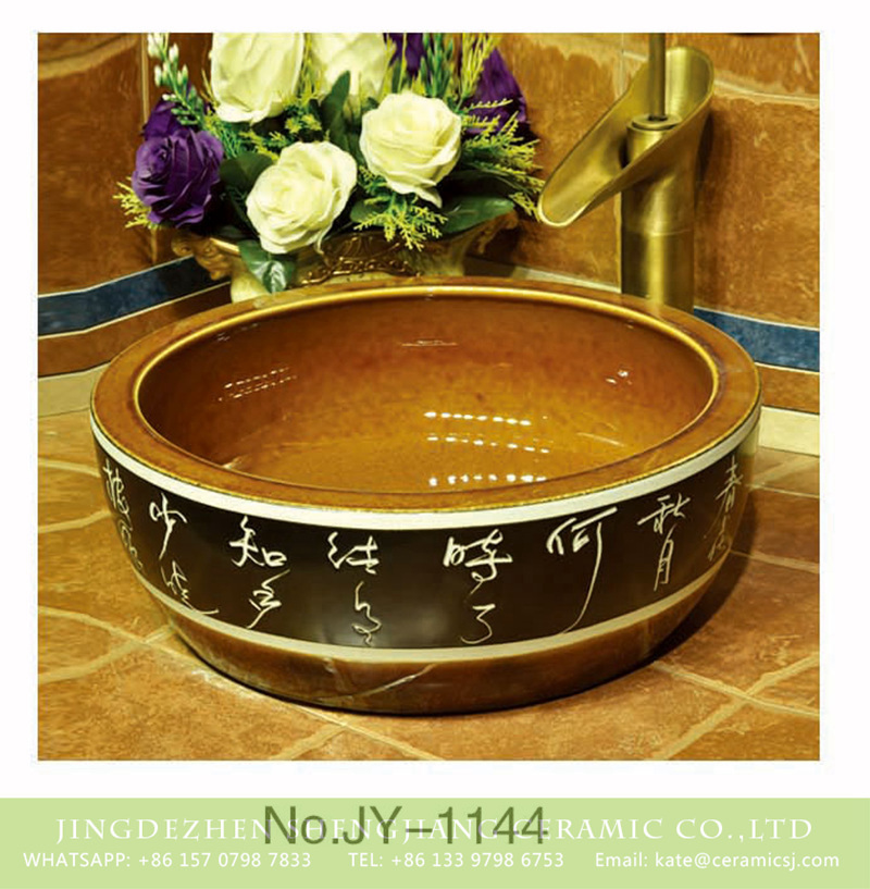 SJJY-1144-22仿古腰鼓盆_05 China traditional high quality ceramic with characters pattern wash sink    SJJY-1144-22 - shengjiang  ceramic  factory   porcelain art hand basin wash sink