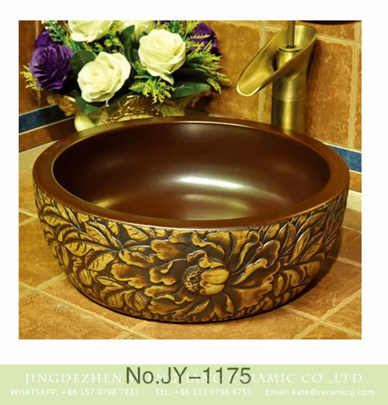 SJJY-1175-24仿古腰鼓盆_13 Asia style matte brown color inside and hand carved unique design vanity basin    SJJY-1175-24 - shengjiang  ceramic  factory   porcelain art hand basin wash sink