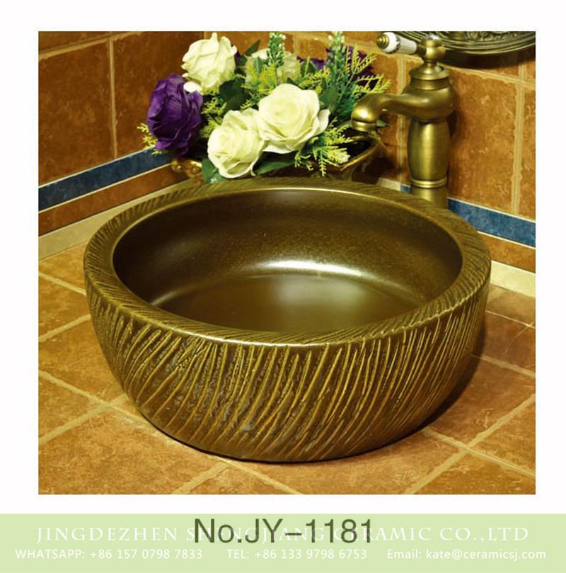 SJJY-1181-25仿古腰鼓盆_07 Jingdezhen wholesale dark color carved knife stroke surface round sanitary ware    SJJY-1181-25 - shengjiang  ceramic  factory   porcelain art hand basin wash sink