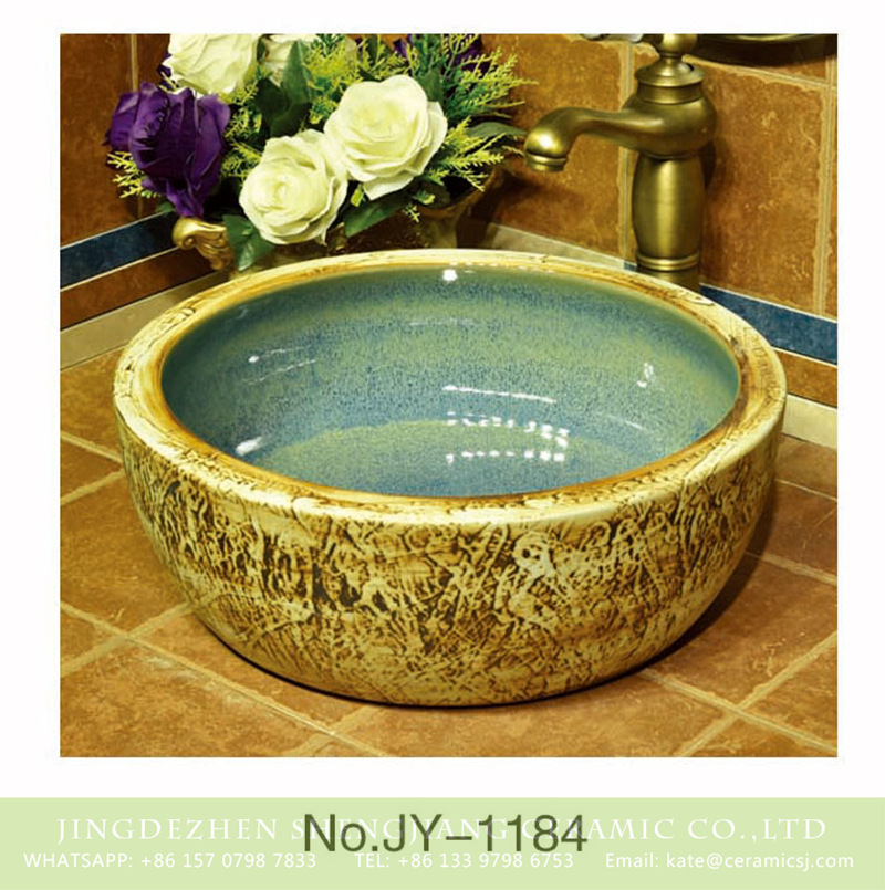 SJJY-1184-25仿古腰鼓盆_10 Hot sale new product turquoise inside and unique design surface lavabo    SJJY-1184-25 - shengjiang  ceramic  factory   porcelain art hand basin wash sink